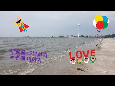 한국여행강추~서해바다west Sea~대부도 방아머리해수욕장