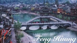 Travel | Feng Huang in China | China tourism