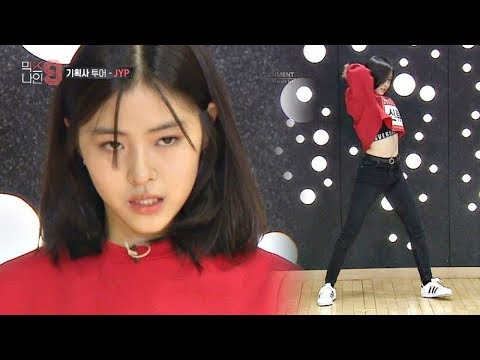 [MIXNINE AUDITION] ITZY Shin Ryujin - Look What You Made Me Do (FULL VER)