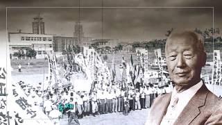 [랩통 한국사 중고급] 29  자유 민주주의의 시련과 …