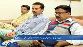 PMLQ President Ch Pervaiz Elahi media talks