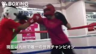 【ボクシング】黒木優子(YuKO)練習 2016/12/03