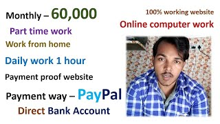 #sunilgangotri part time work | earn money at home sunil gangotri