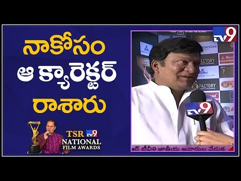 Actor Rajendra Prasad on TSR TV9 National Film Awards - TV9
