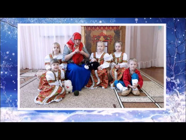 """Изображение предпросмотра прочтения – «МБДОУ """"Детский сад № 47""""» читает произведение «Бабушкины сказки» С.А.Есенина"""
