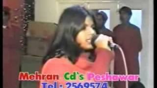 Urdu Song with Pashto Music.flv