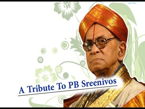 A Tribute To PB Sreenivos - Vol 1 | Kannada hit songs