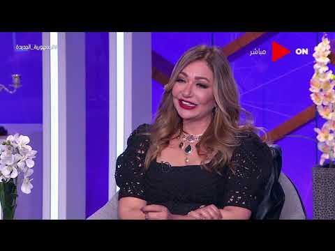 كلمة أخيرة - ليلى علوي: فيلم -يا دنيا ياغرامي- مكتوب منه جزء ثاني.. ولكن  - 04:53-2021 / 6 / 9