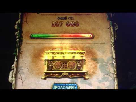 скачать игру сокровища монтесумы 3 на андроид