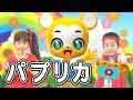 【うた】「パプリカ」米津玄師×Foorin〈振り付き〉【こどものうた・童謡・手遊び・キッズ・ダンス】Japanese Children's Song/Kenshi Yonezu / Paprika