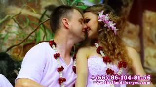 Свадьба на острове Самет(, 2013-07-08T21:28:07.000Z)