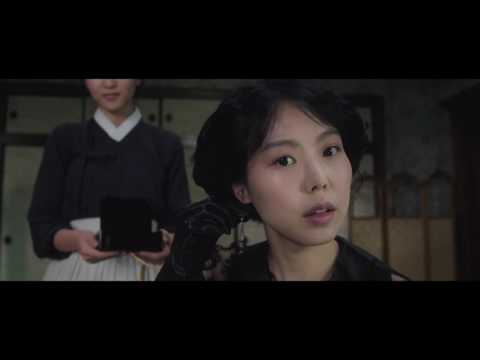 """The Handmaiden"" music video GAIN & MINSEO - THE SOUND OF YOU COMING"