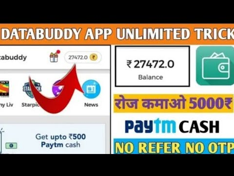 {100% WORKING} DataBuddy App Unlimited Trick With Online Script(Proof)2019 ||