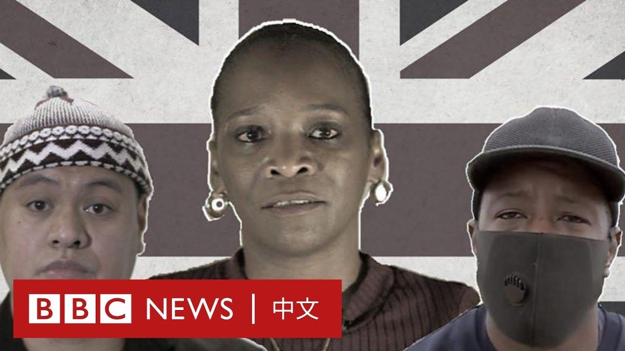 在英國土生土長也遭驅逐 「我們正努力證明自己是英國人」- BBC News 中文