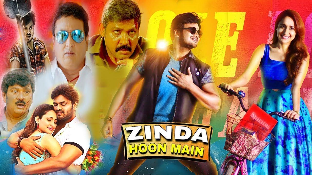 Image result for Zinda Hoon Main (Gunturodu 2018) Hindi Dubbed Full Movie Watch Online HD Print Free Download