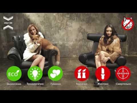 Шубы из эко меха Only Me (шубы из искусственного меха) - YouTube