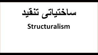 ma urdu lectures part 2 Mp4 HD Video WapWon
