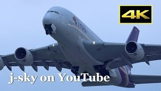 [4K] Thai Airways International Airbus A380 Takeoff at Kansai Airport / タイ国際航空 関西空港 [FZH1]