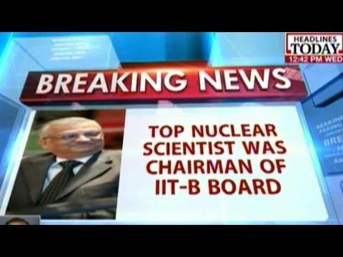 Anil Kakodkar Resigns From The IIT-Bombay Board