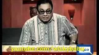 Hasbe Haal - Billo dey Ghar--by suhail ahmed