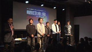 「ケータイ捜査官7 Blu-ray BOX」Blu-ray BOX発売記念イベント part1