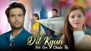 Dil Kyun Teri Ore Chala Re - Full Song Audio Official - Shakti Astitva Ke Ehsaas Ki