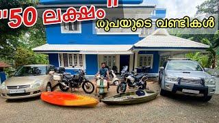 6000/ രൂപേടെ സ്കൂട്ടർ മുതൽ'21 ലക്ഷത്തിന്റെ'ബൈക്ക് വരെ !! | Our Vehicles
