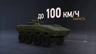 Новітній російський БТР Бумеранг The latest Russian BTR Boomerang