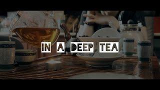 Чайное Гун Фу.Чайная церемония Гун Фу Ча.Мастер чайной церемонии.Погружение в чай