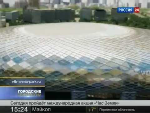 Медиафасады в Москве, Futmedia на телеканале Вести