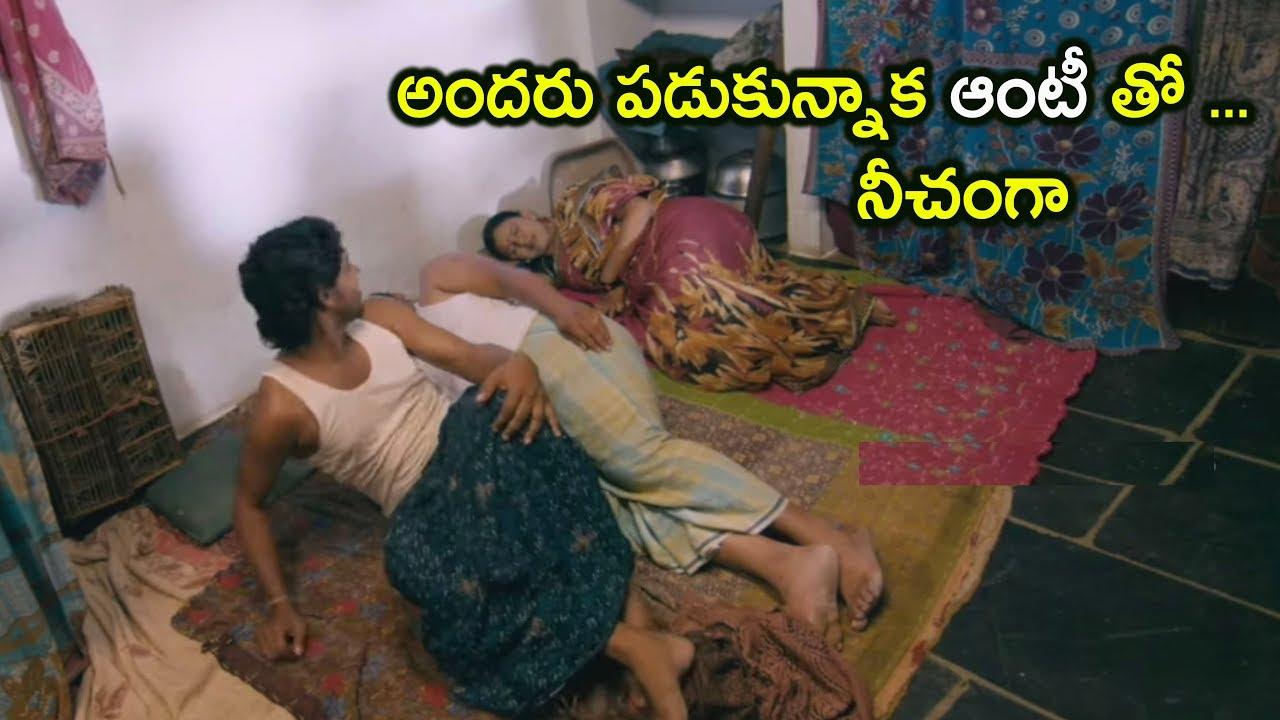 Download అందరు పడుకున్నాక ఆంటీ తో ... నీచంగా || Latest Telugu Movie Scenes || Niharika Movies ||