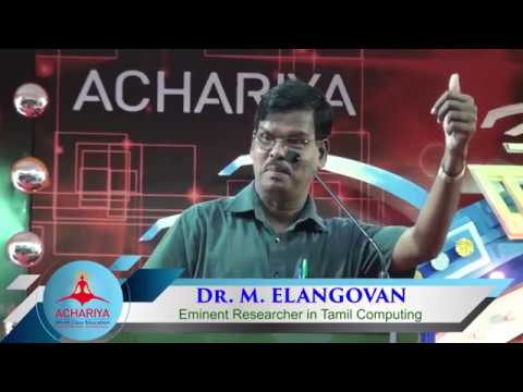 Dr. M. Elangovan | Achariya Blaze's 2K18 | Achariya College of Engineering Technology