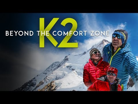 K2: Beyond the Comfort Zone - NK Film - Official Trailer Mp3
