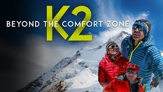 K2: Beyond the Comfort Zone - NK Film - Official Trailer