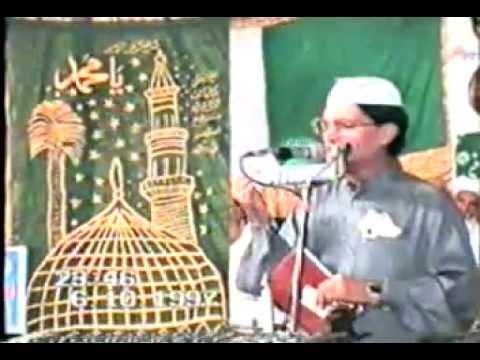 Shabir Ahmad Gondal ( vichore de main sadme roz )