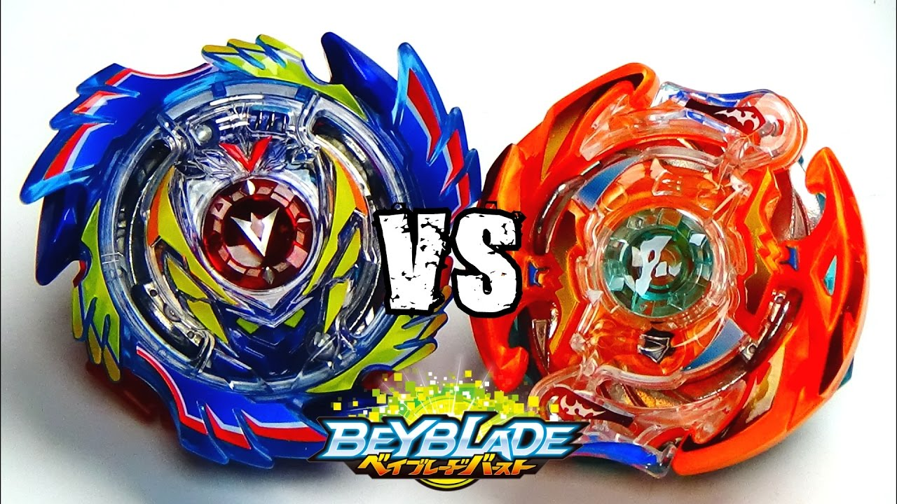Beyblade Burst God Battle God Valkyrie 6v Rb Vs Blaze