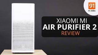Xiaomi Mi Purifier Air 2 Review: តើឧបករណ៍ចម្រាញ់ឆ្លាតថោកបំផុតមានតម្លៃឬទេ?