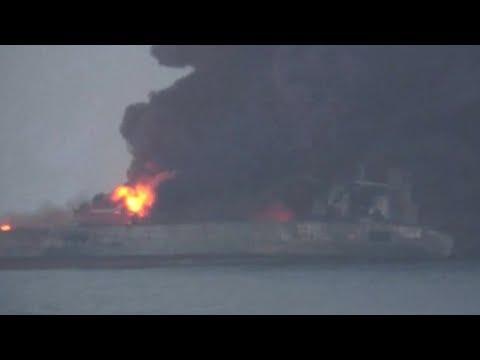 Schiffsunglück vor China: Tanker droht zu sinken oder zu explodieren