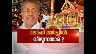 Sabarimala: BJP to start long march   Asianet News Hour 10 OCT 2018