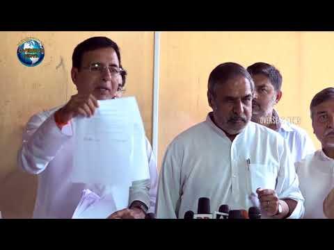 Randeep Surjewala  Press Briefing on Law Minister Ravi Shankar Prasad's Statement | Overseas News