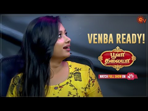 Enna ippadi suthal la vitaanga | Poova Thalaiya | New Entertainment Show | Sun TV