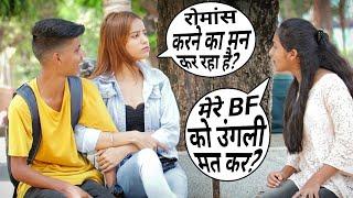 Ye Mera Ex Broyfriend Hai Prank | FT. Simran Kaur | Prank On Cute Couple | Prank In BRMasti