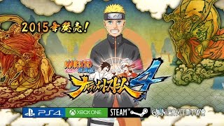 Naruto Ultimate Ninja STORM 4™ PS4, Xbox One, PC Steam™, NOVA GERAÇÃO, Naruto The LAST playable!