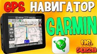 Автомобильный GPS навигатор Garmin nuvi 205 обзор