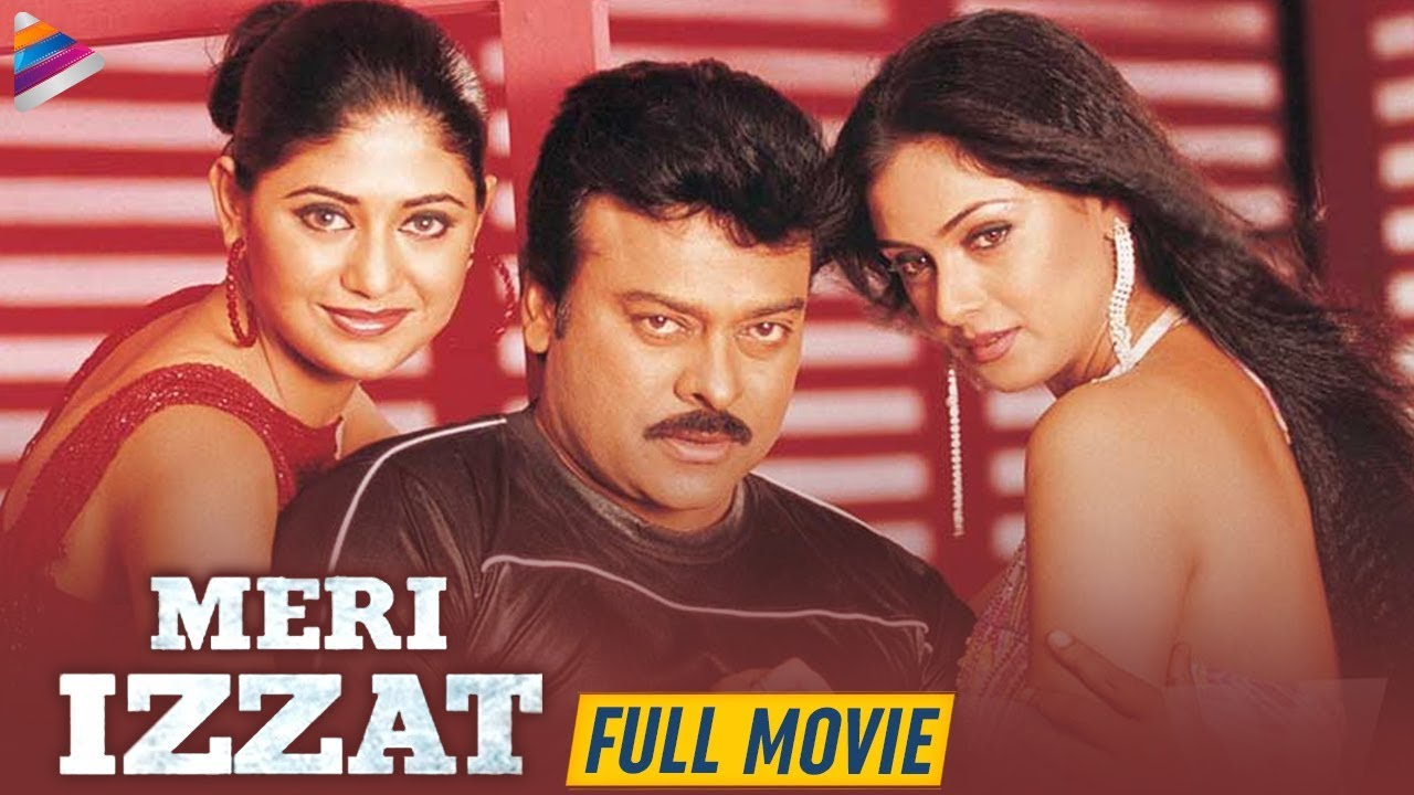 Download Chiranjeevi Daddy Full Movie in Hindi   Meri Izzat  Hindi Dubbed Movie   Simran   Allu Arjun