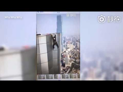 Announcing the Chinese actor clip falls from floor 62 to the ground and dies