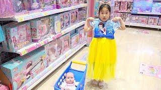 보람이와 아기인형 장난감 장보기 Kid Shopping at the supermarket