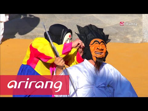 Arirang Special(Ep.326) Hahoe Village Ritual Mask Dance #1 _ Full Episode