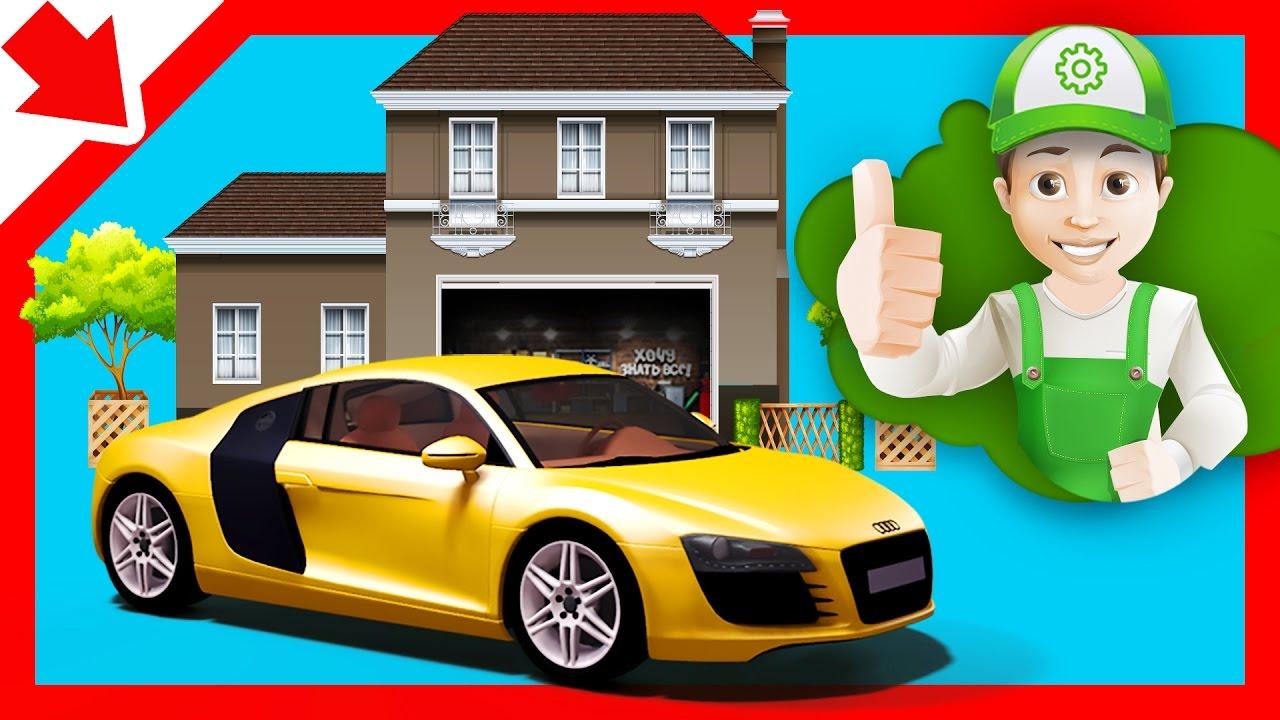 Auto Kinderfilm