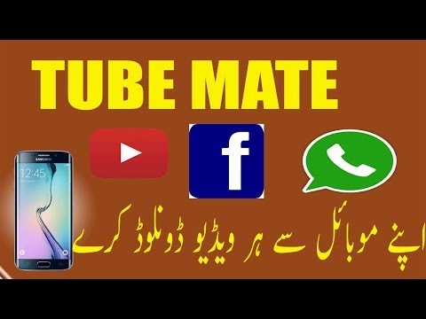 Tubemate Free Download For Android - How To Download Tubemate Free For Android Devices